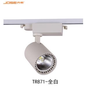 TR871 全白