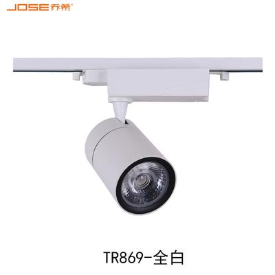 TR869 全白