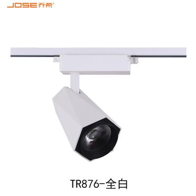 TR876 全白