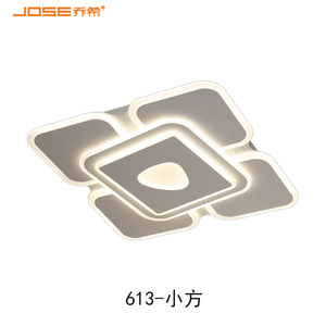 613-小方