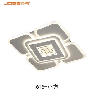 615-小方