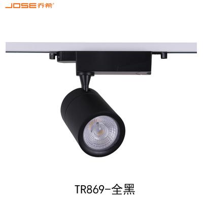 TR869 全黑